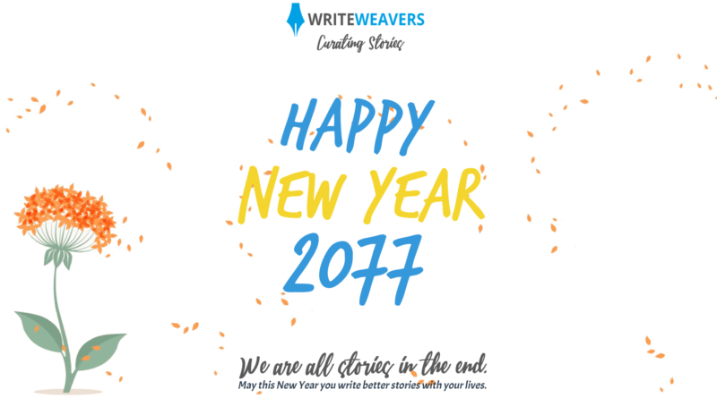 happy-new-year-2077-writeweavers